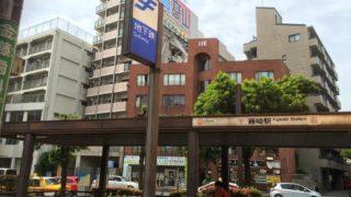 【福岡・藤崎】移住者のための藤崎の街まるわかりガイド