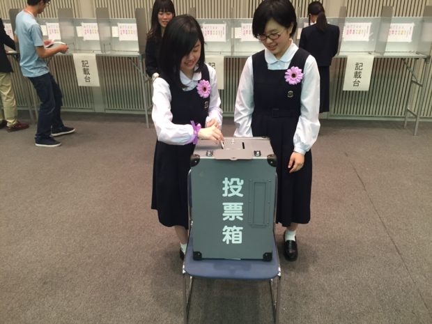 FUKUOKA模擬選挙
