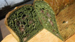 【福岡・六本松】マツパン 毎日食べたくなるパン屋さん