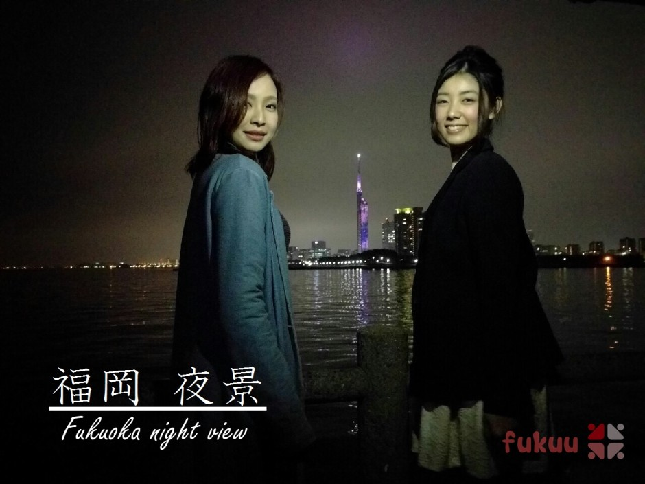 fukuoka night view