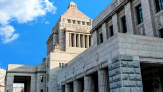 福岡県の現職国会議員「衆議院議員と参議院議員」一覧