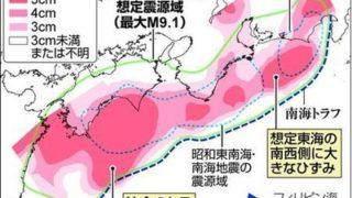 【南海トラフ】四国沖から九州に大きなひずみ拡大