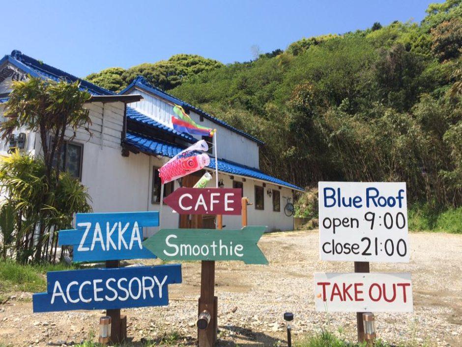 『Blue Roof』より