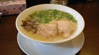 """【大橋】""""らぁめん39番地""""スープが決め手!in南区大橋"""