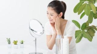 【夏のスキンケア】乾燥肌に注意!化粧水前にオイルがベスト