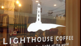 """【福岡・大橋】""""LIGHTHOUSE COFFEE(ライトハウスコーヒー)""""韓国発のコグマラテ!"""