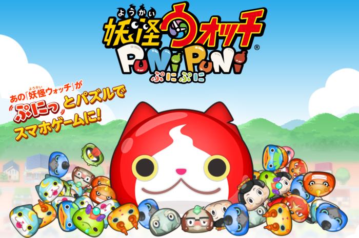 出典:game8.jp