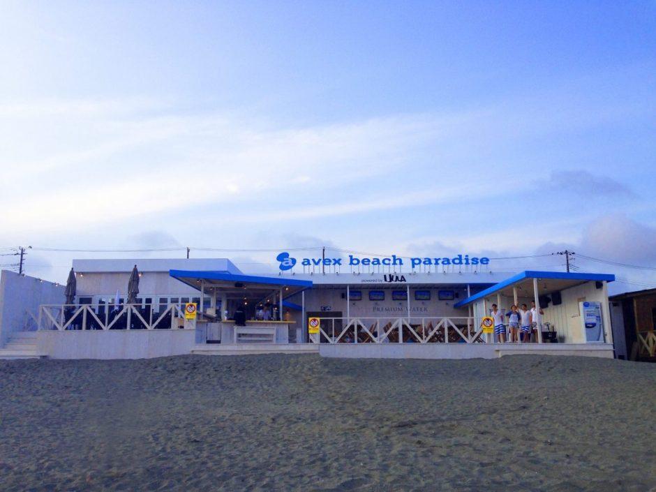 出典:Avex Beach Paradise Fukuoka