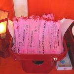 """【福岡・パワースポット】7/7七夕は「恋木神社」で""""恋むすび祭"""""""