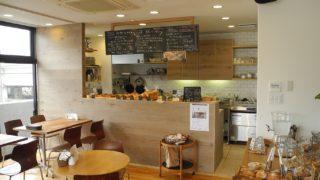 【箱崎・カフェ】BK BAKERY(ビーケイ ベーカリー)本屋のパン屋