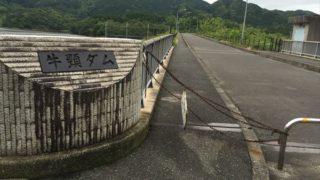 【福岡・心霊】牛頸ダムに行ってみた!大野城市