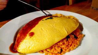 【糸島・今津】プカプカキッチンは、オムレツが最高においしいカフェレストラン!