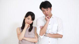 福岡の男子100人に聞きました!嫌われる女子の特徴TOP3