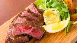 【福岡で肉を食らう!】薬院『bistro centre(ビストロ セントル)』厚みのある黒毛和牛を食らう!