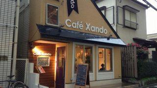 今泉おすすめカフェ『Cafe Xando』女性に人気のランチ