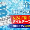 """【福岡・夏フェス】""""NUMBER SHOT 2016""""海の中道海浜公園で音分補給!"""