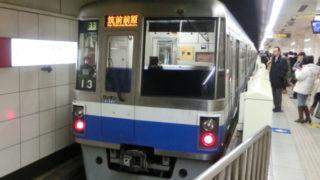 福岡市地下鉄が終電の混雑解消に臨時列車運行!12月の金曜日