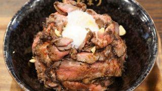 【福岡で肉を食らう】ベジフルスタジアム内『ローストビーフ丼 ひだまり』で肉を食らう!
