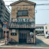 【福岡・箱崎】三勝うどんは、ランチにおすすめの定食屋