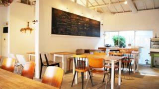 【赤坂・カフェ】キラキラカフェとねりこ|おすすめのけやき通り路地裏カフェ