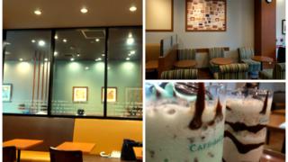 【天神・カフェ】 カフェ・ド・クリエに行ってきた。wifi、電源があって便利!!