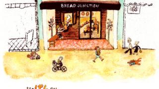 【西新・警固・高宮・姪浜】まちのパン屋さんのBREAD JUNCTION(ブレッドジャンクション)
