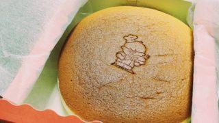 「てつおじさんのチーズケーキ」海外でも人気