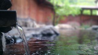 リフレッシュできる福岡都市部から車で30分の温泉3選。