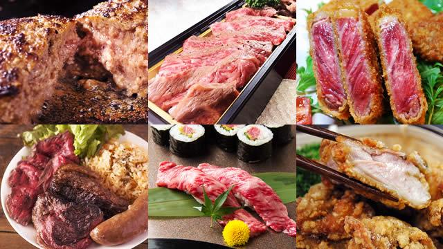 出店:http://oo-takasan.xsrv.jp/