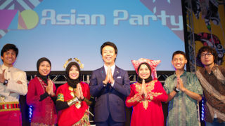 アジアンパーティに参加し今のアジアを体感しよう!