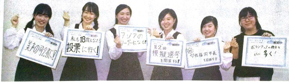 福岡市政だより(写真)