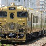 筑肥線利用者必見!JR九州アプリで列車位置情報をゲット!