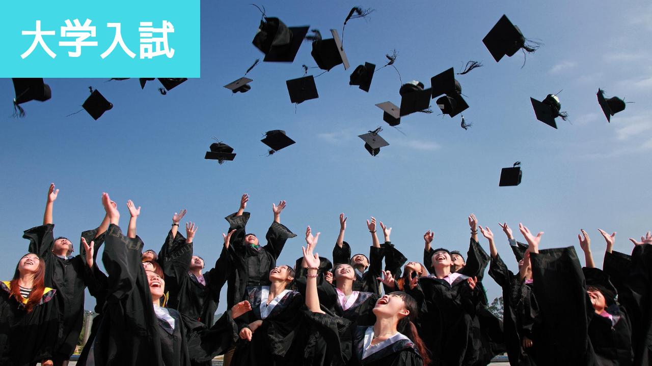 大学の学年の呼び方「1年生と1回生のどっちが正解?驚愕の事実!」 | Fukuu
