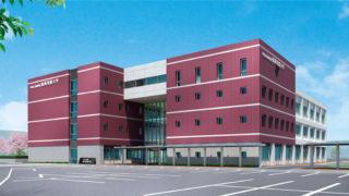 福岡看護大学2017年4月新設!口腔医学と看護学の融合