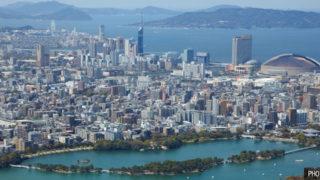 福岡市「新しいスタートアップビザ制度」外国人の在留期間最長1年間に