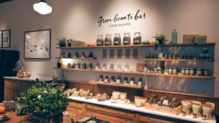 【福岡・今泉】グリーン ビーン トゥ バー チョコレート|おすすめチョコレート専門店