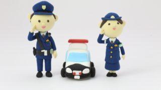 2018年福岡県の飲酒運転の状況 飲酒運転事故件数