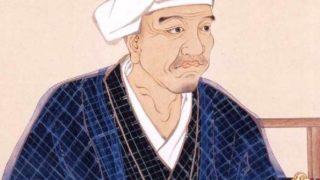 黒田官兵衛・黒田長政の名刀「安宅切(あたかぎり)」福岡市博物館で展示