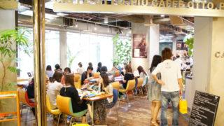 【天神・カフェ】ソラリアでゆっくりできる休憩スポット
