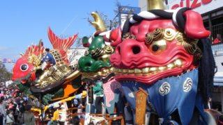 11月2日、3日、4日は、唐津くんちに出かけよう!福岡市内から60分!