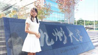 日本一美人なリケジョ!九州大学農学部「平島彩香」自然派美女