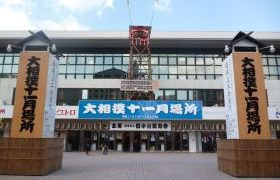 2017年大相撲九州(11月)場所で注目の力士と福岡出身の力士!