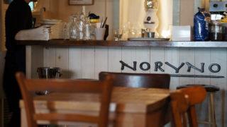 【西新】Cafe NORYNO(カフェ・ノリーノ)|おすすめメニュー