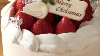 ホテルオークラ福岡の2016年クリスマスケーキ予約開始