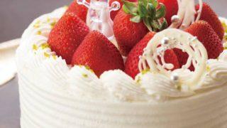 ホテルオークラ福岡2017年クリスマスケーキ早期予約で特別割引