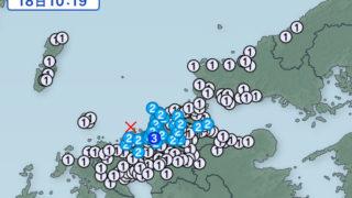 福岡県西方沖でM4.2の地震発生!2016年は地震多発中