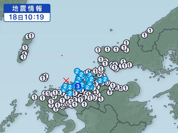 出典:yahoo地震情報