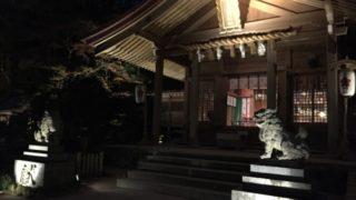太宰府・竈門神社の紅葉がライトアップ!神秘的な風景