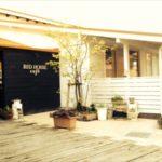 糸島でおしゃれなランチ『RED HOUSE cafe(レッドハウスカフェ)』