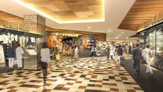福岡空港国内線ターミナルビルgreenblue飲食店続々オープン